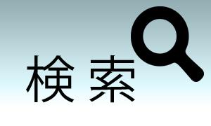 sagasu2018-2